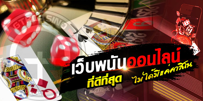 Why You Should Avoid Playing at Online Gambling Sites That Are Not Legally Regulated