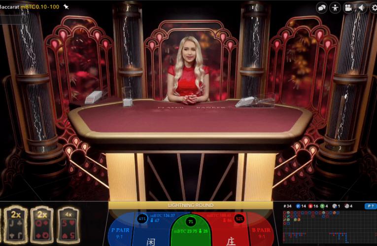 Evolution Casino Review