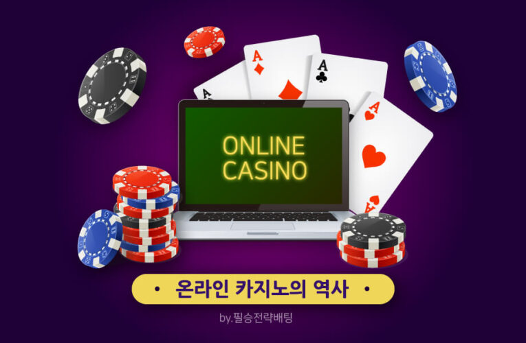 Leading Tips On How To Play Online Gambling Establishment